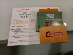 Keycards and breaakfast meal coupons