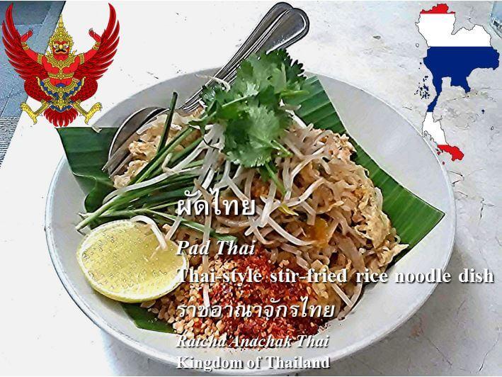 16_PADTHAI_THAILAND