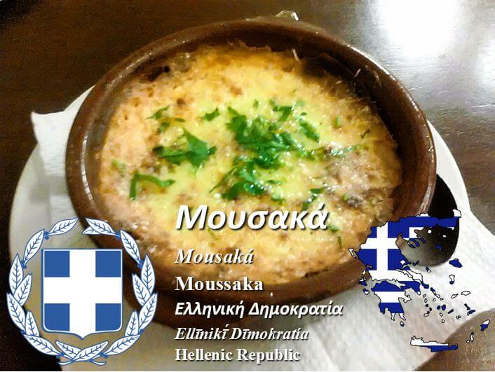 17_MOUSSAKA_GREECE