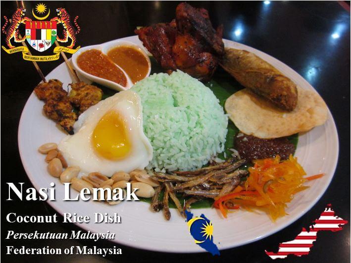 3_NASILEMAK_MALAYSIA